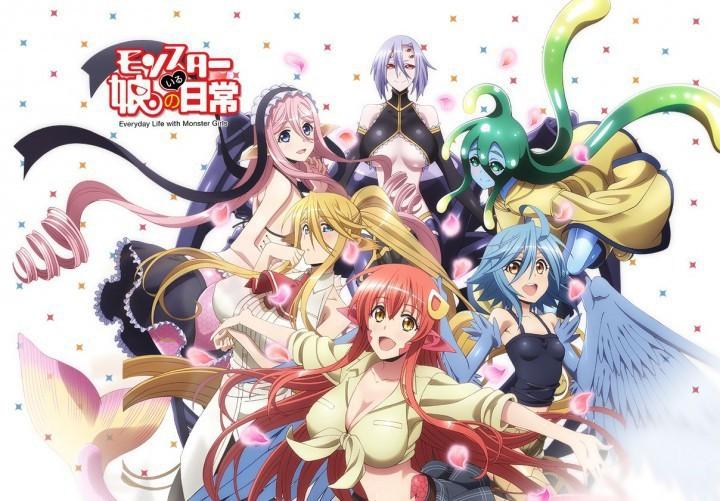 monstermusume - [BD] Monster Musume no Iru Nichijou [12/12+Ova] [75MB] [Finalizada] - Anime Ligero [Descargas]